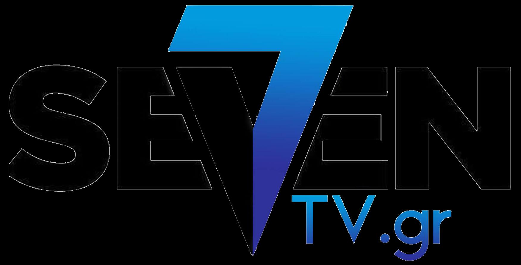 seventv.gr